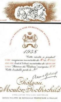 1958 – Salvador Dali